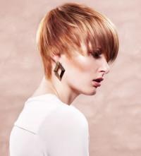 Short, choppy, blonde haircut